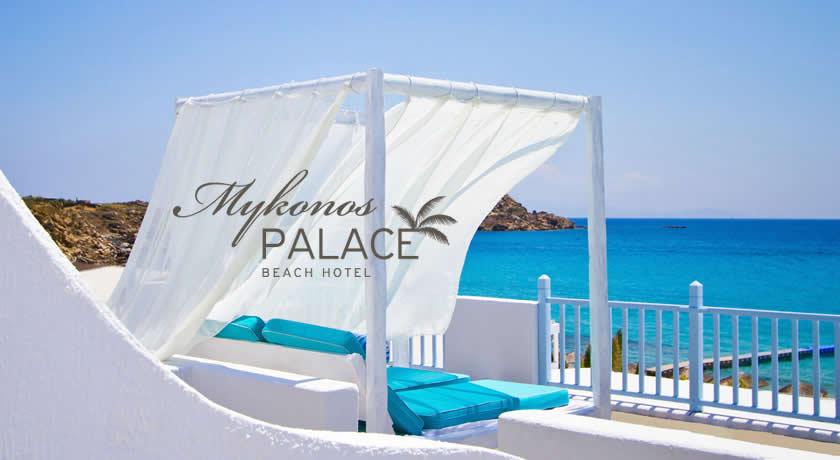 Εγκατάσταση e-HiTPOS στο ξενοδοχείο Mykonos Palace