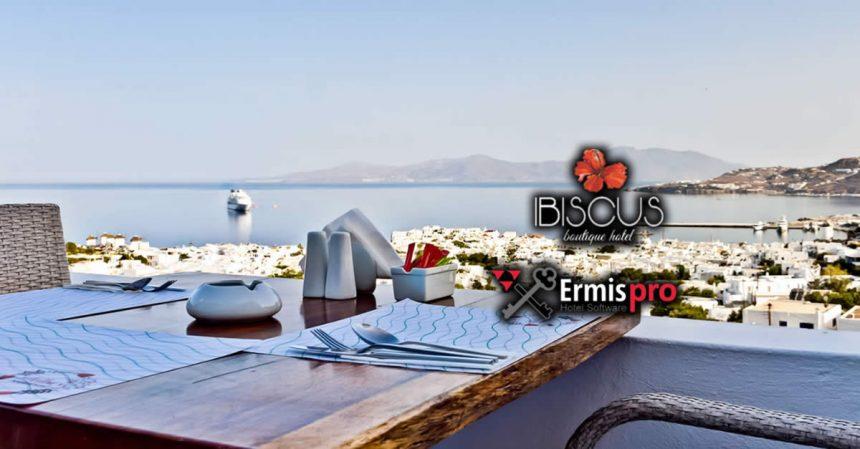 Εγκατάσταση Ermis Pro στο Ibiscus Boutique Hotel