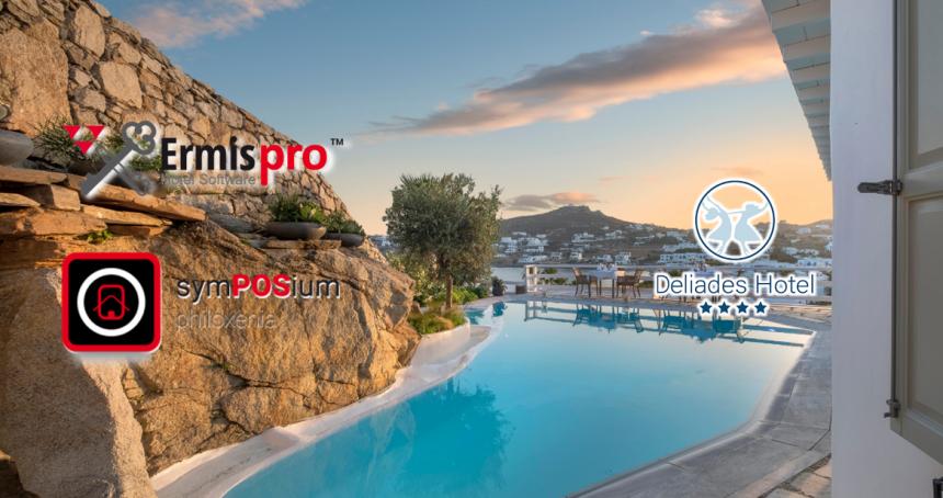 Εγκατάσταση symPOSium Web POS στο Deliades Hotel