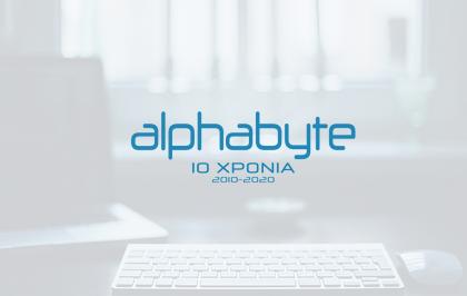 Η νέα ταυτότητα της AlphaByte – 10 χρόνια δίπλα σας