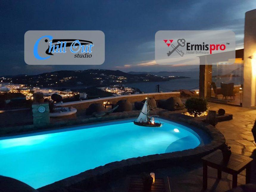 Εγκατάσταση Ermis Pro στο Chill Out Studio