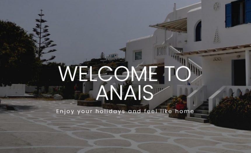 Κατασκευή ιστοσελίδας ANAIS APARTMENTS & STUDIOS